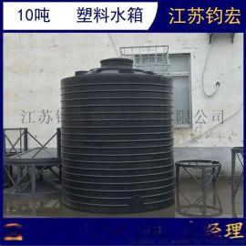 上海10吨塑料废液收集罐定制