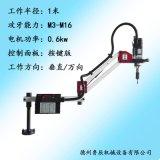 隆盾LD1000DC-16伺服套丝机数控攻牙机