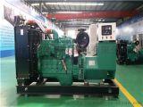重庆康明斯柴油发电机价格 柴油发电机厂家