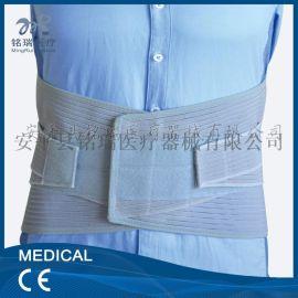 批发30cm宽腰封腰椎骨质增生急慢性腰部损伤腰间盘突出保守治疗