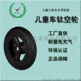 供应10寸童车钛空轮胎 PU轮子工具车轮