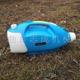 供应便携式室内消毒机超低容量电动喷雾器