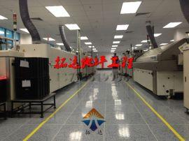 南京PVC永久防靜電地板/直鋪式防靜電地膠板