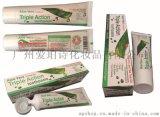 西班牙文牙膏贴牌加工 外贸出口牙膏代加工oem