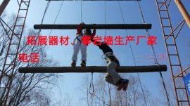 厂家直销部队军警拓展基地学校景区高空拓展项目-巨人梯高空天梯