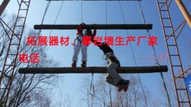 厂家直销部队**拓展基地学校景区高空拓展项目-巨人梯高空天梯