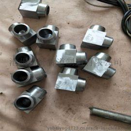 A182 F9鍛制螺紋支管臺廠家,承插焊支管臺
