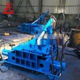 废铁块压块机 自动翻包金属打包机 不锈钢压块成型机