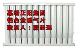 【大连】暖气片_铝合金散热器_暖气片十大排名