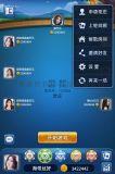 山东威海新软为你低价开发手机捕鱼游戏平台
