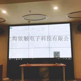 上海液晶拼接屏生產廠家