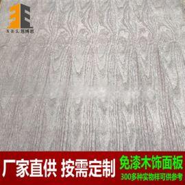 壓紋科技木飾面板,浮雕飾面板,護牆板,仿科定板材