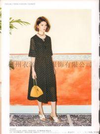 一线品牌折扣女装店 欧时力时尚夏装连衣裙
