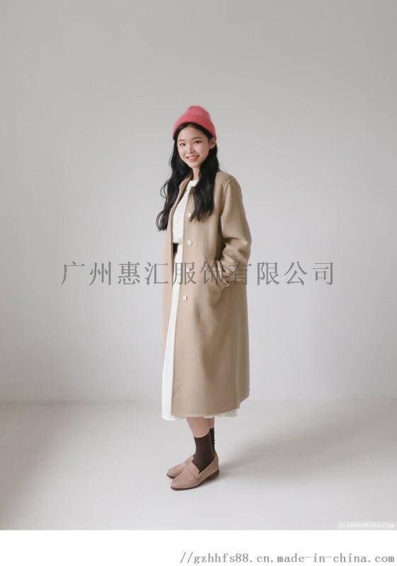 您正在查看          广州惠汇服饰有限公司 的株洲服装尾货