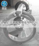 污泥回流泵QJB-W1.5生产厂家