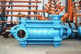 矿用耐磨多级卧式离心泵