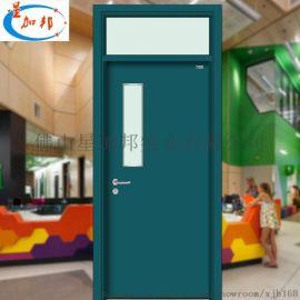 星加邦學校教室門定制工廠鋼質內室門賓館隔音房間門
