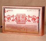 药油护理,疏肝利胆养生套盒,广州精油OEM加工,药油