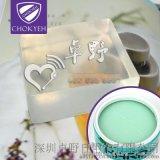 卓野CY20多功能清洁膏的制作主要半成品材料透明皂基天然去污