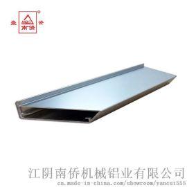 江苏镜框铝型材生产厂家南侨铝业