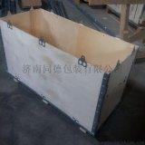 三角孔钢带木箱 出口免检钢边箱 定制 木箱厂家