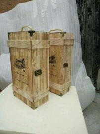 双支红酒盒/烤色/厂家批发/定制LOGO/实木包装盒