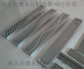 南京定做304不锈钢格栅板镀锌钢格板平台踏步沟盖板