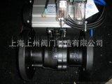 铸钢硬密封球阀 Q41F46 耐高温双偏心球阀  上海专业生产供应厂家