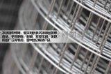 高品质电焊网,电焊网片,焊接网,焊接网片