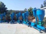 气力型粉体物料输送机 化肥颗粒自吸式气力输送机