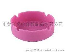 多彩硅胶烟灰缸