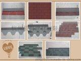 杭州橡皮瓦草皮瓦廠家銷售/杭州易構建材有限公司