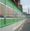 铁路玻璃钢声屏障隔音板 高速公路平面声屏障吸声板 耐力板声屏障