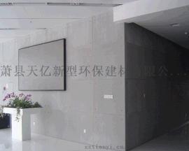 纤维水泥平板,萧县天亿建材