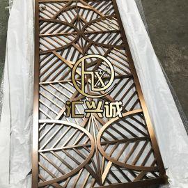 汇兴诚hxc-pf玫瑰金不锈钢屏风