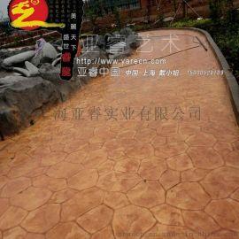 壓花地坪|壓模地坪保護劑|壓模地坪強固劑