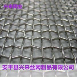 黑鋼絲軋花網廠家,浸塑軋花網供應商,軋花網重量