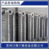 常州优质翅片式换热器、蒸汽导热油换热器生产厂家