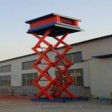 怎樣選購升降貨梯哪個牌子好供應貨物升降機丨倉庫物流升降貨梯丨液壓升降貨梯