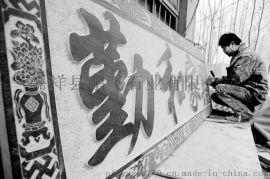 厂家供应 石雕壁画 加工定做 庭院 别院石雕门匾