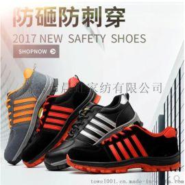 劳保鞋男四季时尚休闲工作鞋户外安全鞋防滑透气