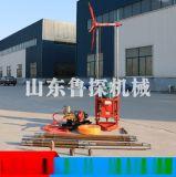 小型QZ-2A型三相电取样钻机厂家直销速来抢购