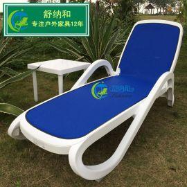 海南住宅小區泳池躺椅無毒無味全新ABS塑料酒店泳池躺椅