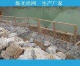湖北水利护坡石笼网 河道防洪护坡石笼网箱