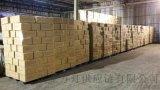 主要運營:香港運輸進出口服務 承接各種倉庫儲存服務