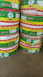 晟德SD-PERT2.3地暖管生产厂家