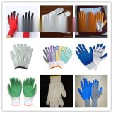13针乳胶皱纹手套多少钱