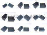 dc24v 电源模块直流转直流电源24V50w