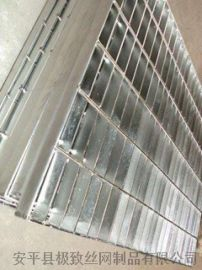 厂家直销不锈钢钢格板镀锌钢格栅板