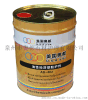 AD-402油性经济型防护剂 石材防护剂 石材油性养护剂 防护水 护理药水